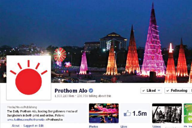 prothom alo facebook page